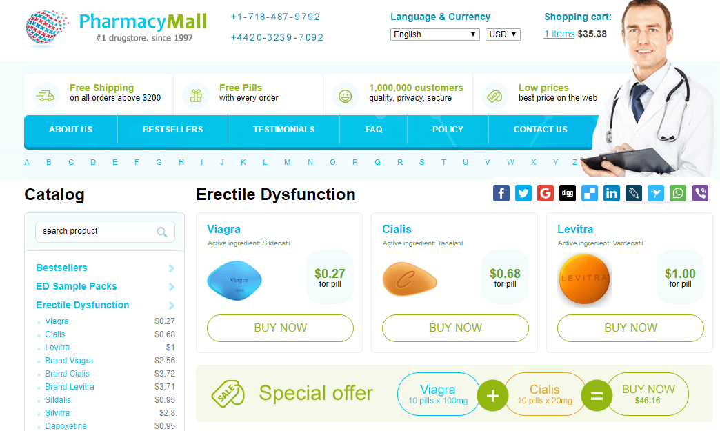 Online RX Page